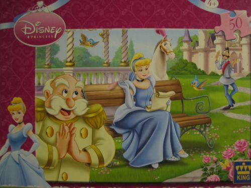Disney Princess (258)
