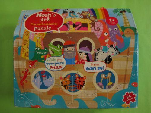 Noah's Ark (332)