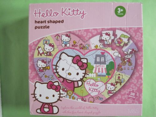Hello Kitty (486)